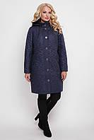 Пальто демісезонне Софія синє, фото 1