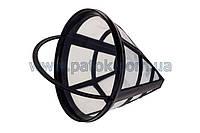 Фильтр многоразовый для капельной кофеварки Philips 996510069286