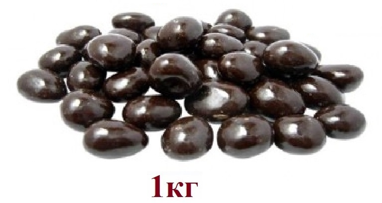 "Драже ""Арахис в Какао"" 1 кг (пакет) (8 шт), фото 2"
