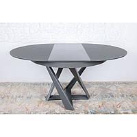Edinburh (Эдинбург) стол раскладной 110-155 см графит, фото 1