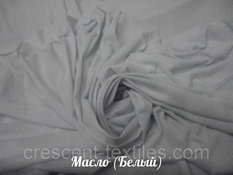 Масло (Белый)