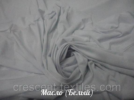 Масло (Белый), фото 2