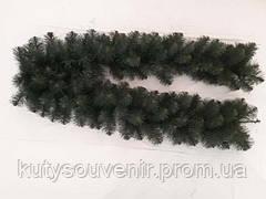 Хвойная гирлянда зеленая 3 м