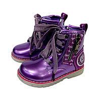 Яркие демисезонные ботинки Ytop для девочки (р.23)