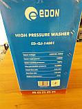 Мийка високого тиску EDON ED-QXJ-1401, фото 3