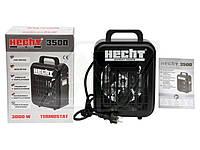 Електричний нагрівач 3000W Hecht 3500