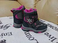 Детские термодутики ботинки 27-32 размер
