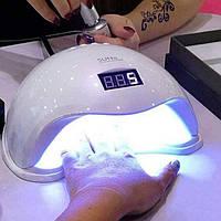 Лампа для ногтей UV/LED гибридная белая c сенсором SUN 5, 48W