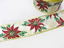 Лента новогодняя с цветком 6,3 см, белая