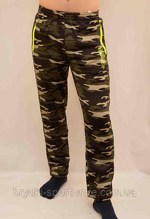 Брюки спортивные камуфляжные зимние с карманами на молнии, фото 2