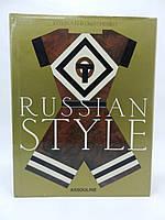 Khromtchenko E. Russian Style (б/у)., фото 1