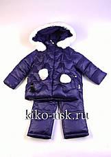 Детский зимний комплект для девочки Кико  4980, 86-116, фото 3