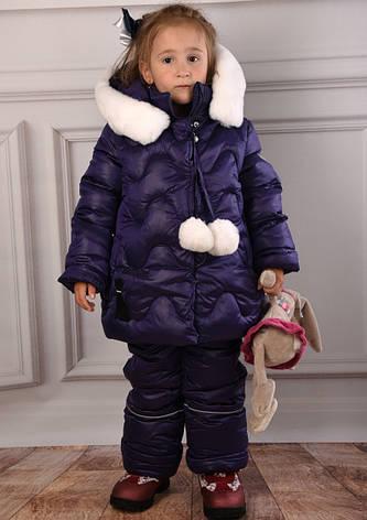 Детский зимний комплект для девочки Кико  4980, 86-116, фото 2