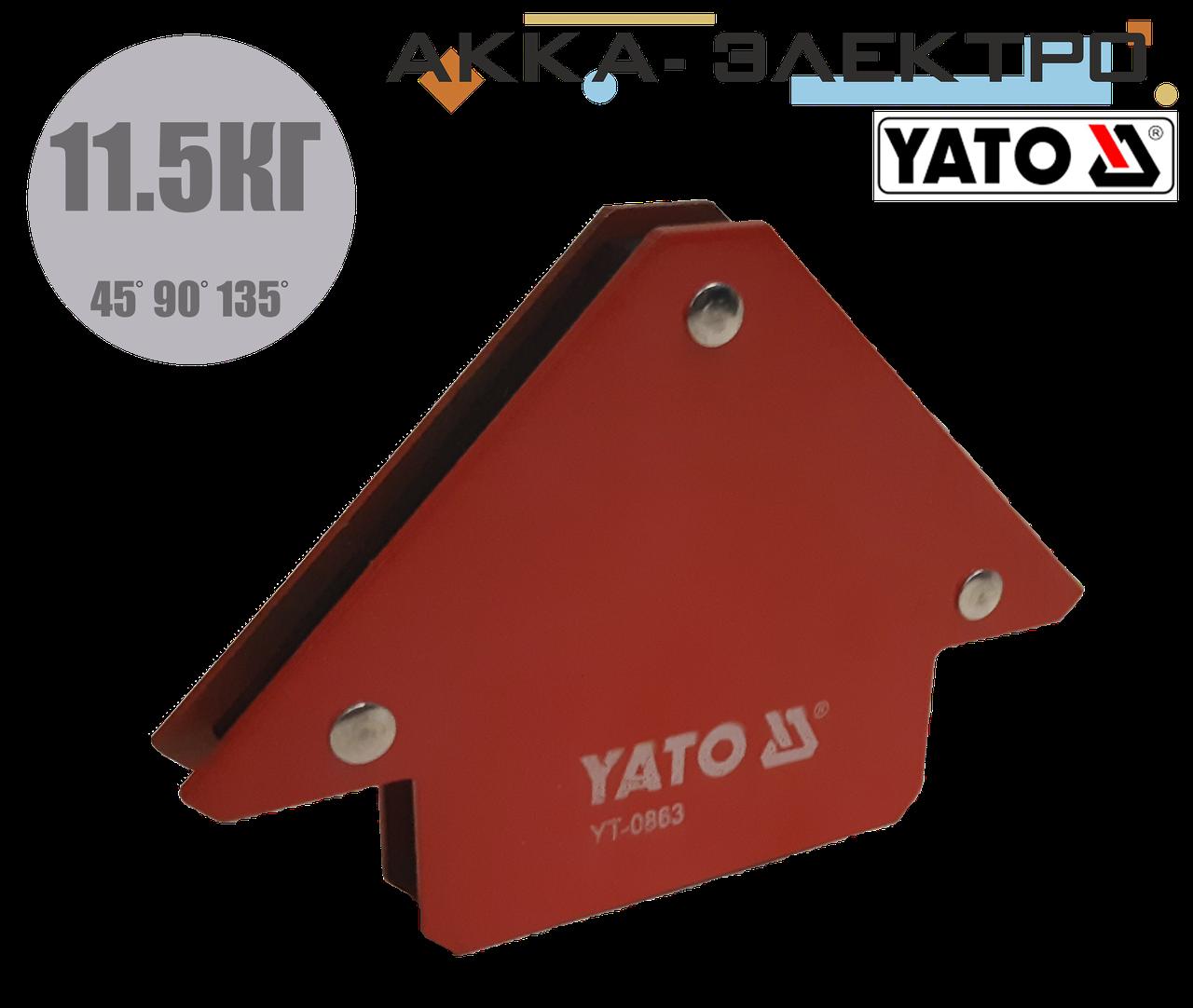 Магнітний тримач для зварювання (11.5 кг) YATO - 0863