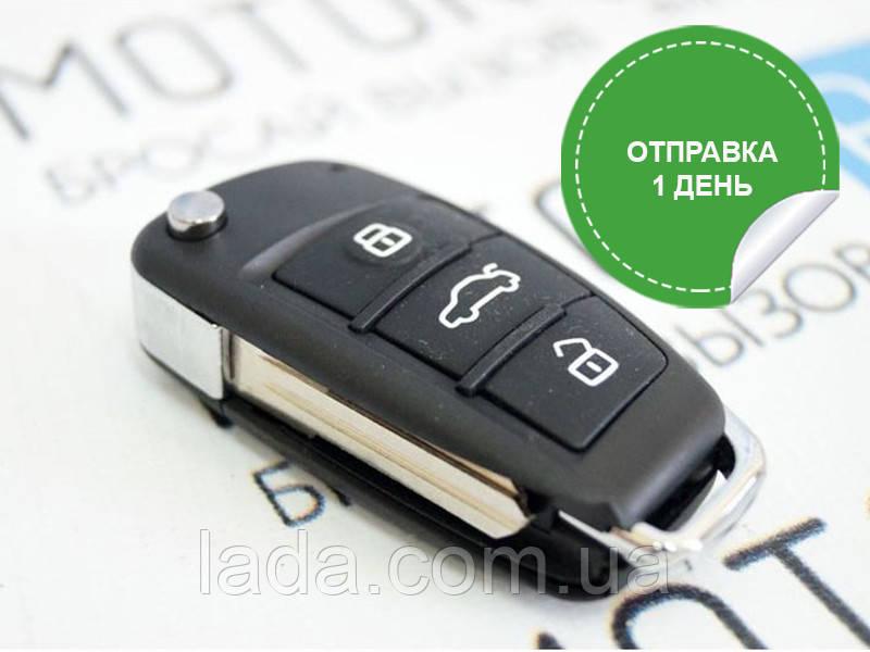 Пульт дистанционного управления выкидной ВАЗ ( Audi )
