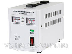 Стабилизатор напряжения TVR-500VA FORTE
