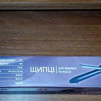 Прибор для волоc Grunhelm GHB-755B