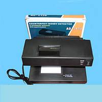 Детектор валют профессиональный AD-2138. Три режима проверки. , фото 1