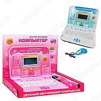Ноутбук 7297 розовый обучающий, рус/англ, 35 функций, 11 игр, мышка, 2 цвета