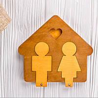 """Ключница из дерева маленькая """"Дом"""""""