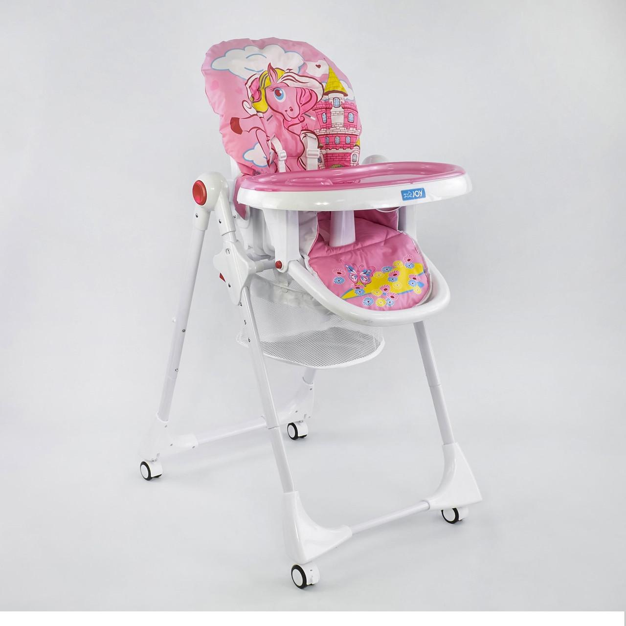 """Детский стульчик для кормления JOY К-73480 """"ПОНИ"""" розовый"""