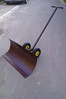 Отвал ручной 1000х2 для уборки снега с металлическим отвалом  2мм. размером 1000х460мм. с резин.