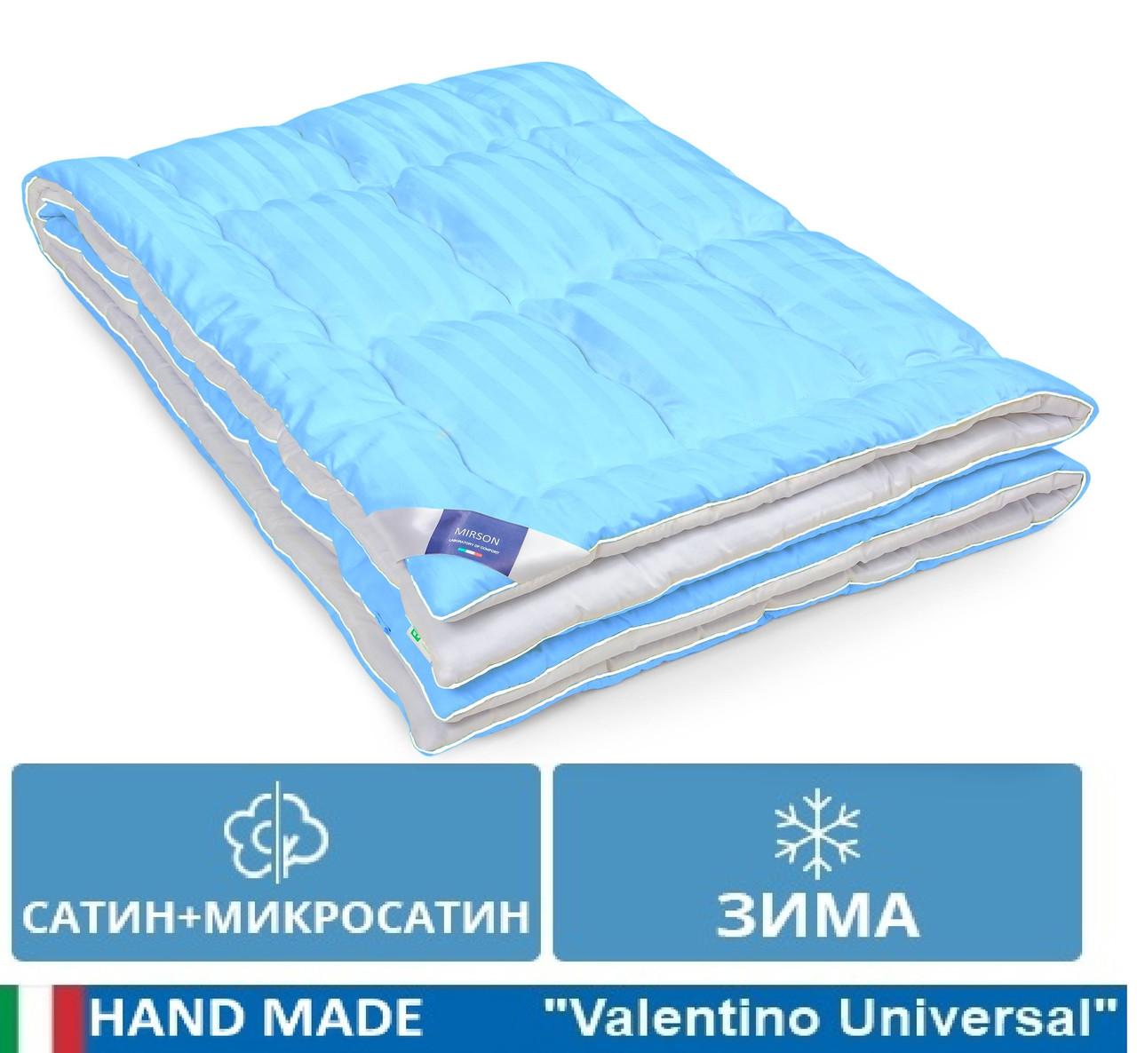 Одеяло полуторное Зимнее 140x205 Valentino HAND MADE EcoSilk  0554