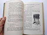 В.Дремлюг Океанография на службе современного судовождения. 1954 год, фото 3