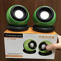 Мини колонки проводные Mini Digital Speaker D-008 (green) для компьютера, ноутбука, телефона, планшета и пк