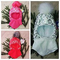 Детский шапка-шлем на флисе  дле девочек (1-2года) GRANS