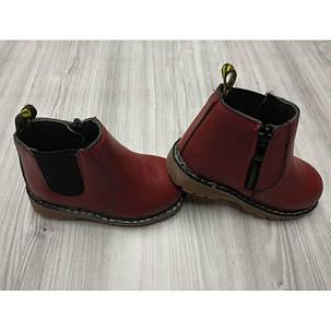 Ботинки детские осенние PU-кожа бордовые, фото 2