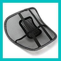 Упор поясничный для автокресла (офисного кресла)!Опт
