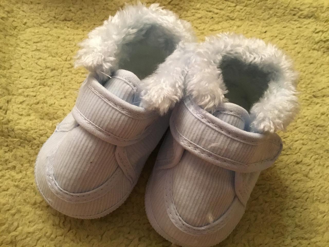 Обувь для новорождённого. Пинетки для крестин