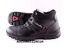 Мужские зимние ботинки  44 р черные Roksol арт 1414
