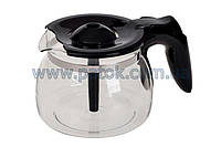Колба для кофеварки Philips 996510072969 (CP0141/01)