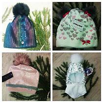 Зимние комплекты и шапки на девочку