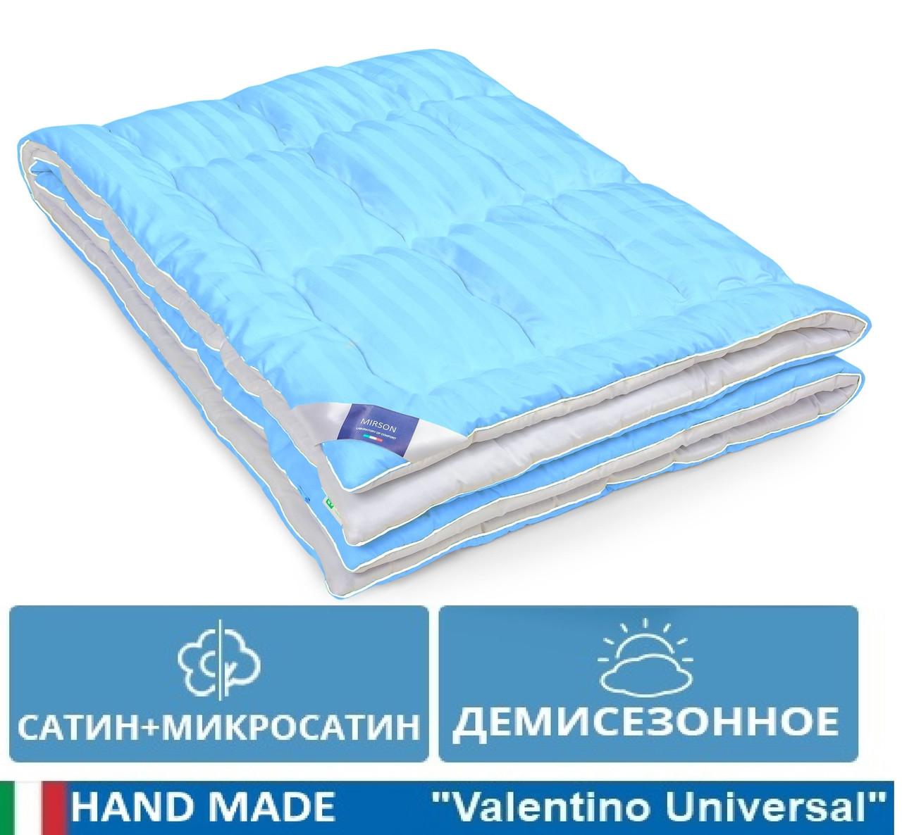 Одеяло двуспальное Демисезон Евро 200x220 Valentino HAND MADE EcoSilk 0551