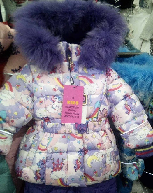 7db049e0c480 Детский зимний комбинезон для девочки от Kiko 4955, 74-98 - Магазин