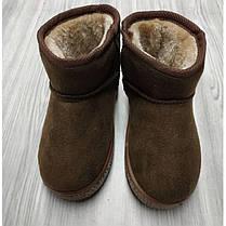Угги детские зимние коричневые  , фото 3