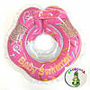 Круг для купания младенцев Baby Swimmer Розовый пончик 3-12кг
