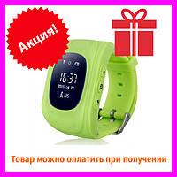 Детские умные смарт-часы Q50 с GPS трекером. Smart Watch зеленные