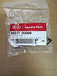 Заглушка буксировочного крюка переднего бампера киа Спортейдж 3, KIA Sportage 2010-15 SL, 865173u000, фото 2
