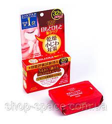 Патчи под глаза против морщин KOSÉ Cosmeport Eye Zone Mask, 390 грн.
