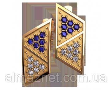 Комплект из золотых серёжек и кольца