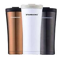 Термокружка Starbucks разные модели