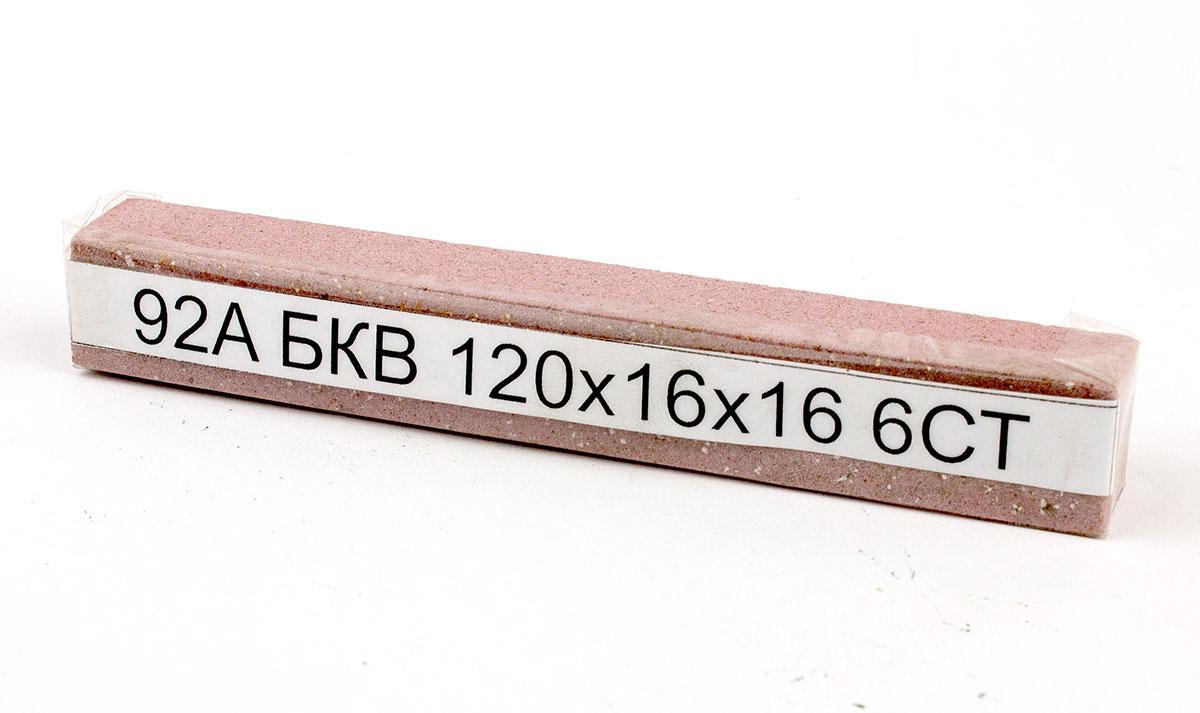 Камень для правки алмазного круга 92БКВ 120х16х16 6СТ