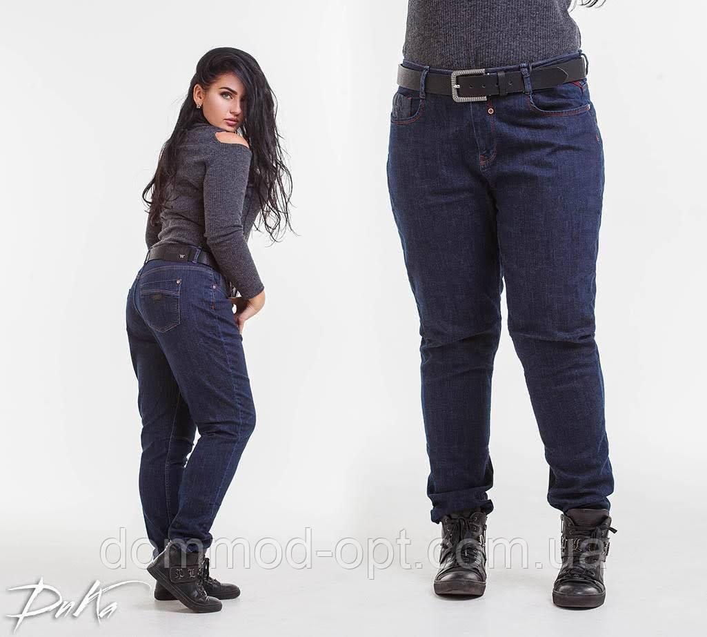 Жіночі джинси супер батал №0813.1 (р. 52-62)