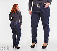 Женские джинсы супер батал №0813 (р.52-62), фото 1