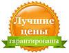 Древесные пеллеты  из сосны (Биг-бэг 1000 кг ), фото 6