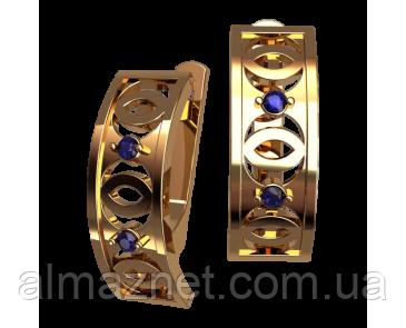 Комплект із золотих сережок і кільця